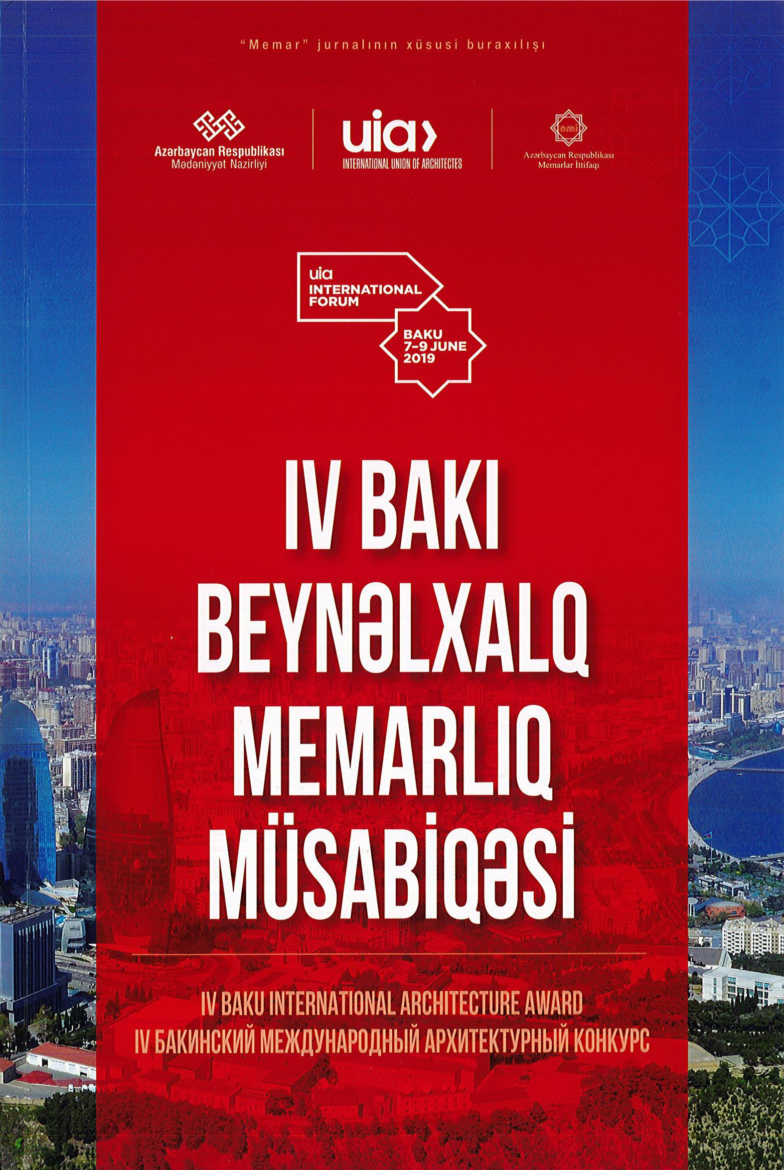 Baku Award
